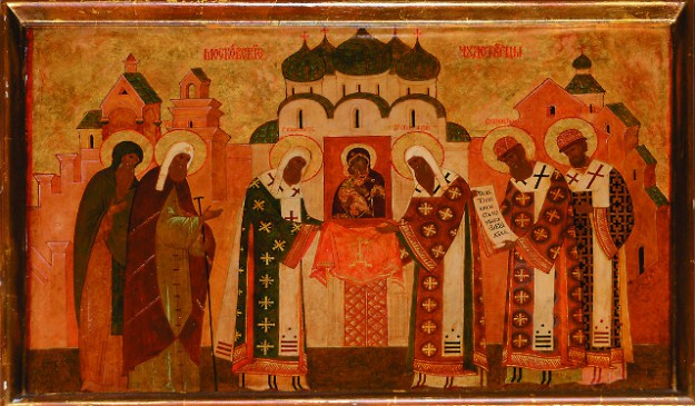 Фреска монахини Иулиании