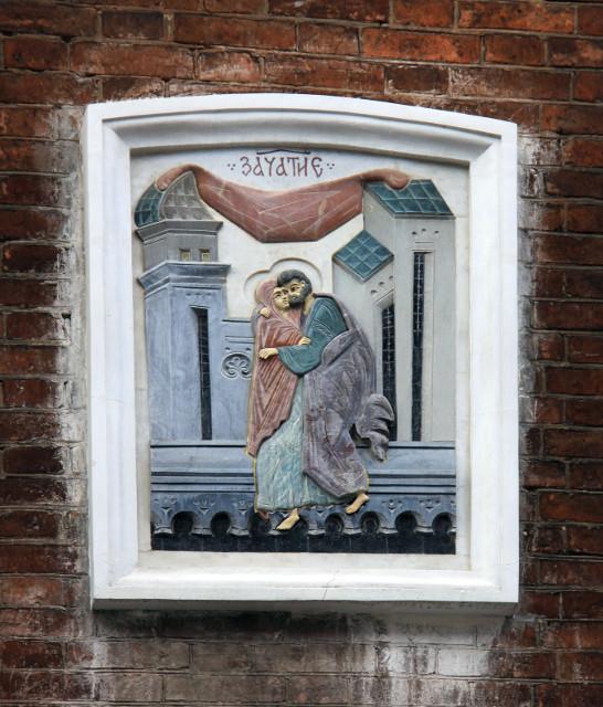 """Икона """"Зачатие святой Анны"""" в монастырской стене"""