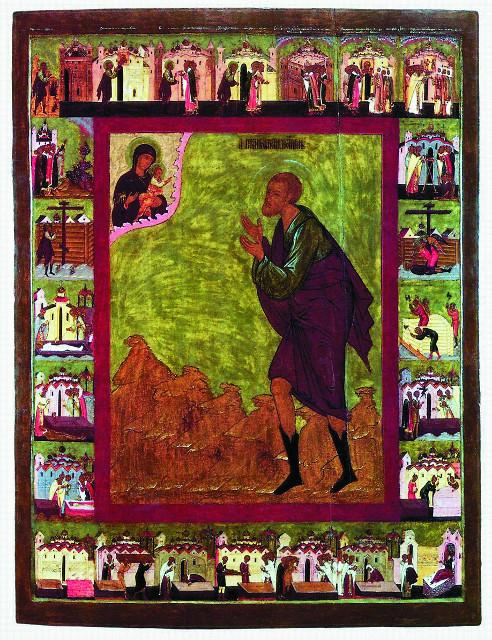 Икона Прокопия Устюжского с житийными клеймами