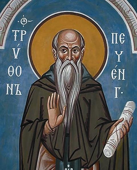 Свято преподобный Трифон Печенгский