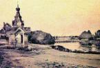 Знаменский Богородицкий мужской монастырь