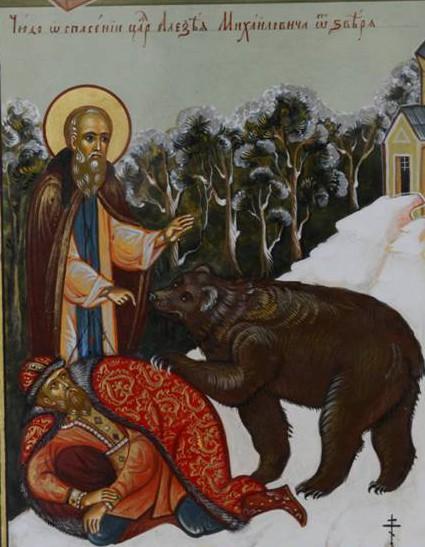 Чудо спасения царя Алексея Михайловича от зверя