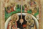 Икона «Рождество Христово». Палестина. XIX век. Дерево, цветные лаки