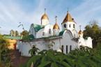 Поселок Правдинский
