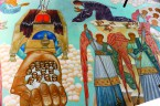 Фрагмент росписи храма в Тишково
