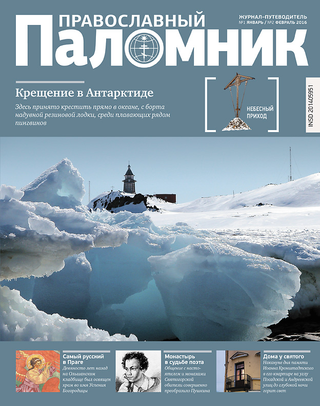 В 2016 году журналу исполняется 15 лет