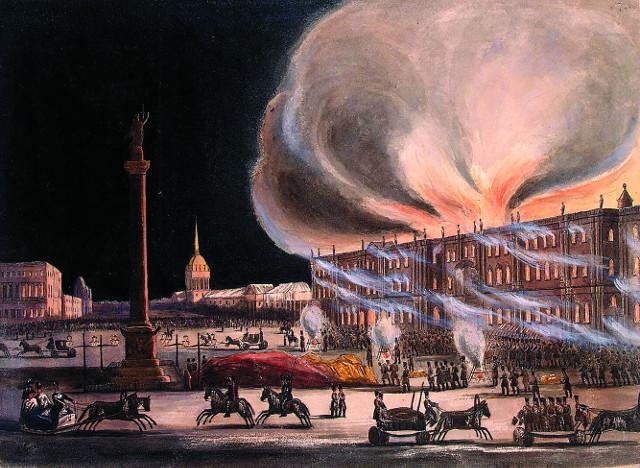 Пожар в Зимнем дворце в 17 декабря 1837 года. Б. Грин. 1838 год
