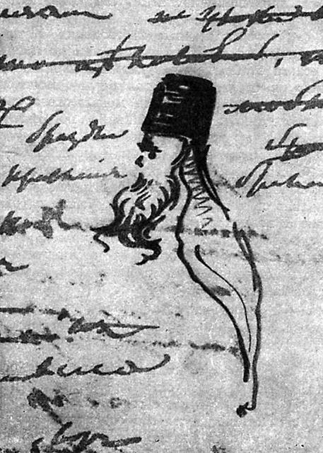 Рисунок А.С. Пушкина, на котором он изобразил отца Иону