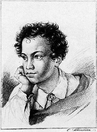 """Пушкин-юноша""  Е.И. Гейтман. Гравюра. 1822 г."