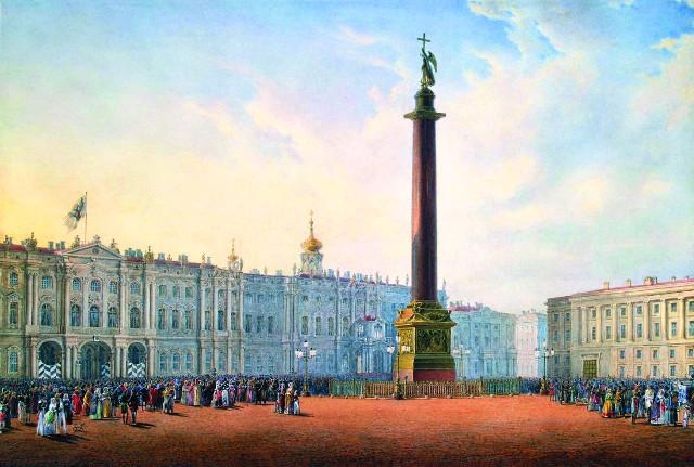 Вид на Зимний дворец.  В.С. Садовников. XIX век