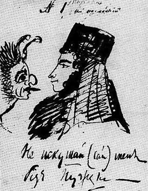 А. Пушкин в монашеском клобуке