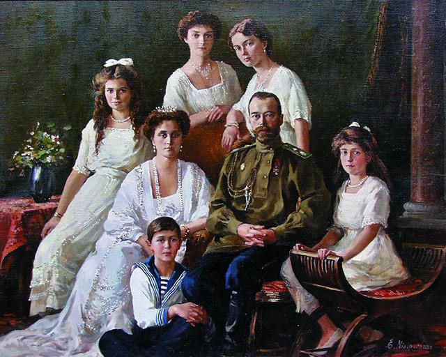 Царь Николай II и его семья