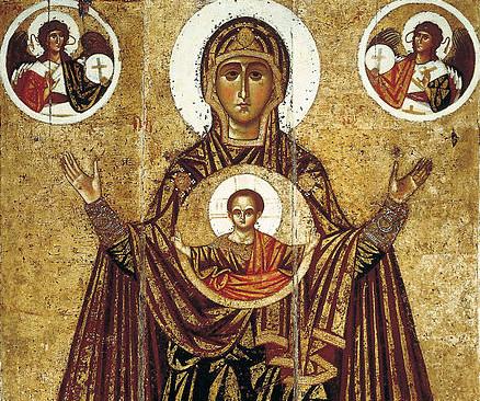 Пресвятая Богородица, Пречистая Дева Мария