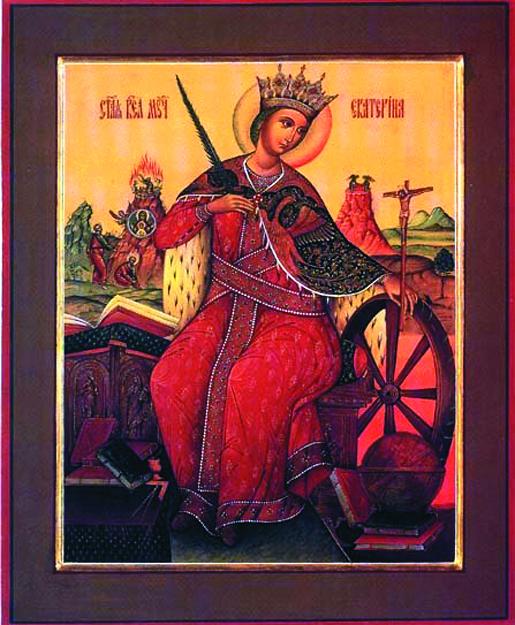День памяти святой великомученицы Екатерины - 7 декабря
