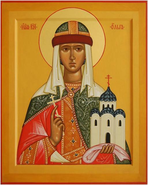 Равноапостольная великая княгиня Ольга, в крещении Елена