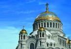 Морской собор в Кронштадте - памятник всем погибшим российским морякам