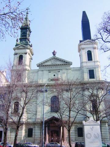 Успенский кафедральный собор в Будапеште