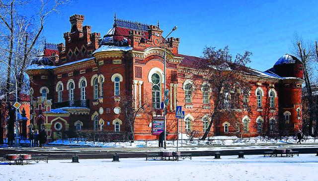 Иркутский областной краеведческий музей. В 1854 году был передан Сибирскому  отделению Русского Географического общества.