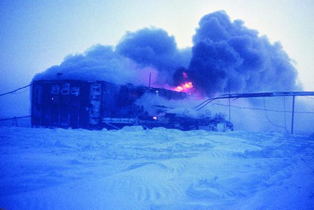 """Пожар на станции """"Восток"""". 1982 год"""