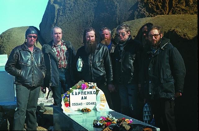 Похороны Алексея Карпенко на острове Буромского