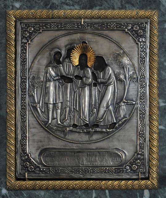 """Список чудотворной иконы """"Лобзание Христа Иудой"""""""