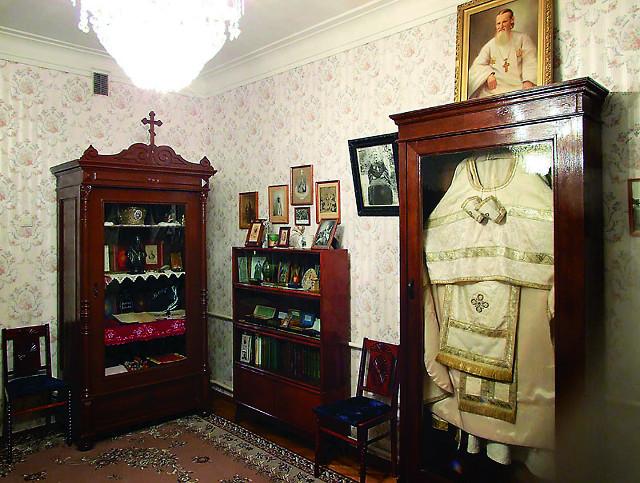 Музей святого праведного Иоанна Кронштадтского