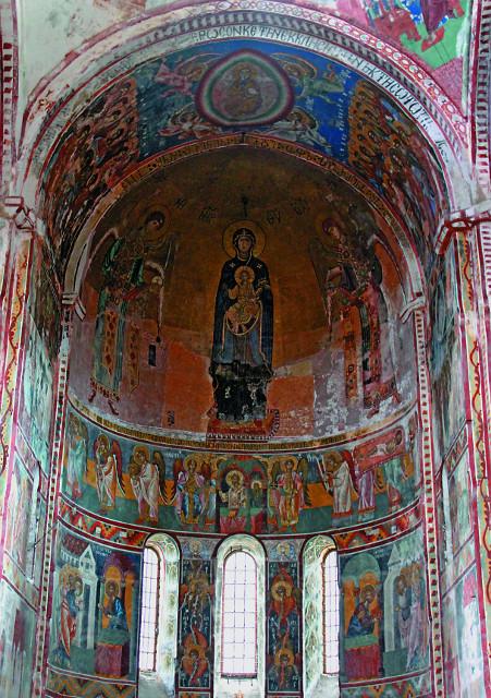 Гелати. Мозаика в алтаре Богородице-Рождественского собора