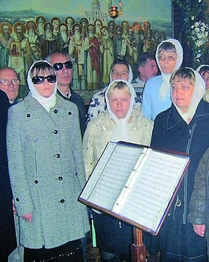 Хор слепых Воскресенского храма