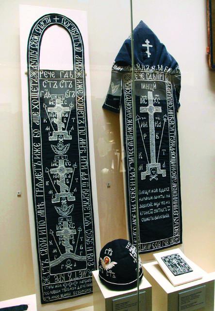 Облачение схимницы  Вознесенского монастыря XIX-XX веков