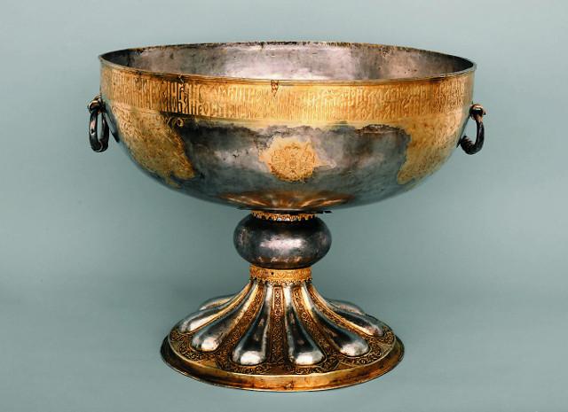 Водосвятная чаша. Москва, 1662 г. Вклад старицы Феодосии Сицкой