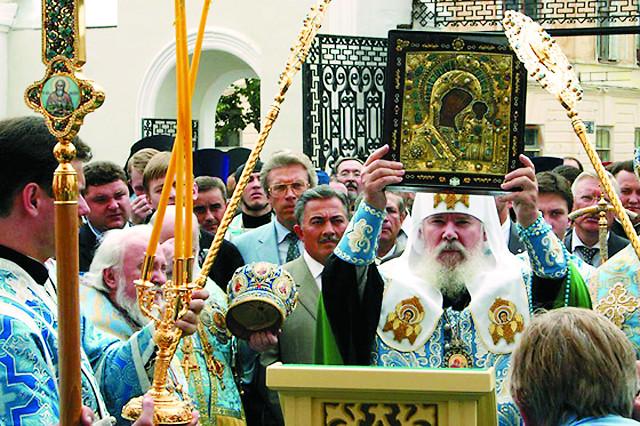 Патриарх Алексий II привез ватиканский список Казанской иконы в Богородицкий монастырь