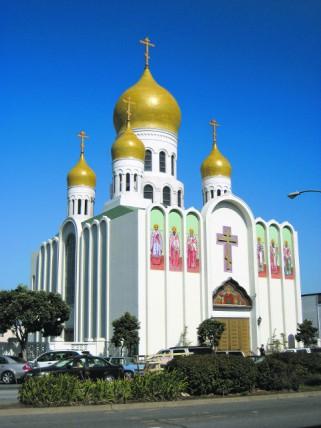 Кафедральный собор иконы Божией Матери «Всех Скорбящих Радость» в Сан-Франциско