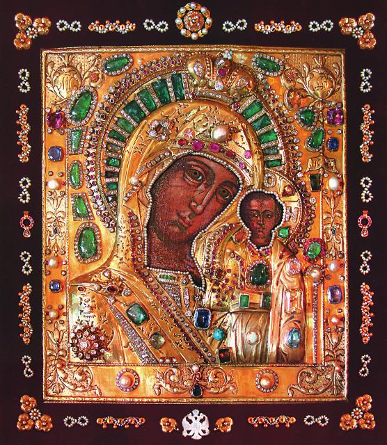 Ватиканский список Казанской иконы