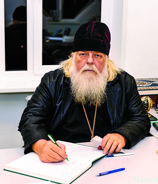 Протоиерей Стефан Павленко