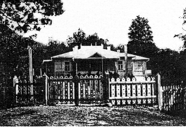Царский охотничий домик. Фото начала ХХ века