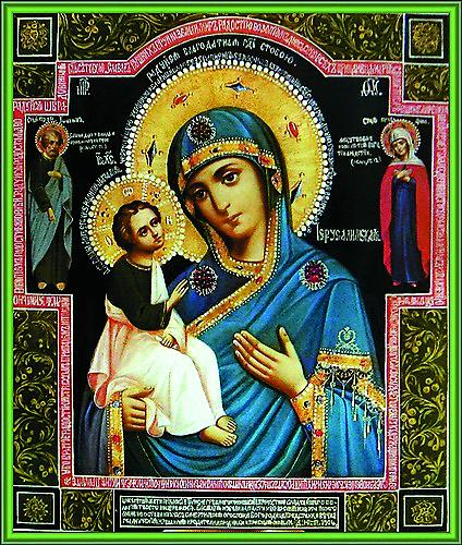В монастыре почитается Иерусалимская икона Божией Матери, написанная и освященная на Афоне в 1907 году