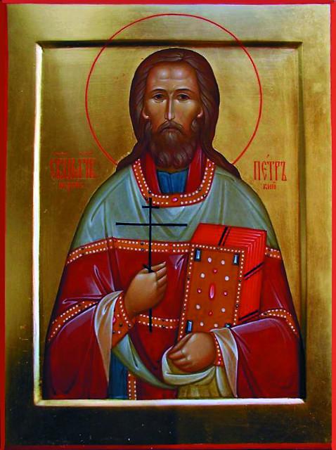 Священномученик Петр Пушкинский был настоятелем Ильинского храма