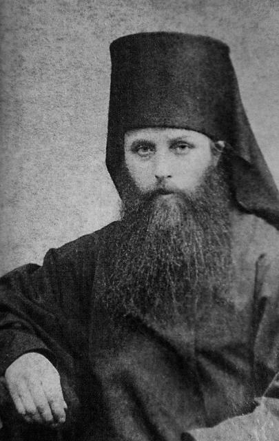 Иеросхимонах Аристоклий
