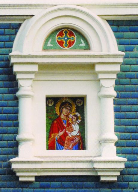 Фрагмент восстановленного здания Афонского подворья на Б. Полянке
