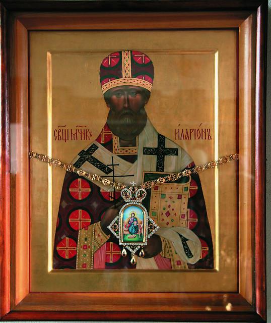 Икона священномученика Илариона Верейского с его личной панагией в Христорождственском храме