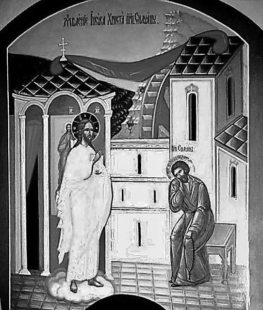 Явление Христа преподобному Силуану