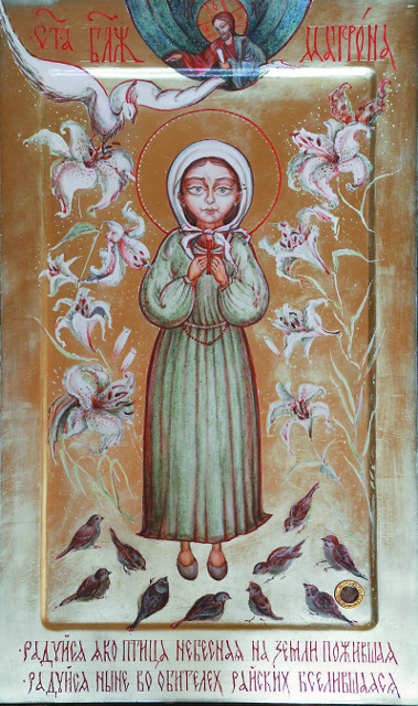 Такой вот необычный образ святой  Матроны Московской можно увидеть в Больших Вяземах