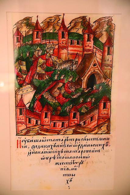Страница старой летописи