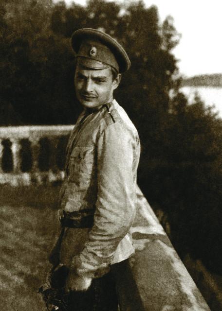 Студент университета на военной службе 1915 год