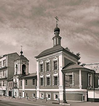 Храм Святителя Николая  в Кленниках на Маросейке