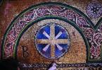 Мозаика в базилике Рождества  Христова