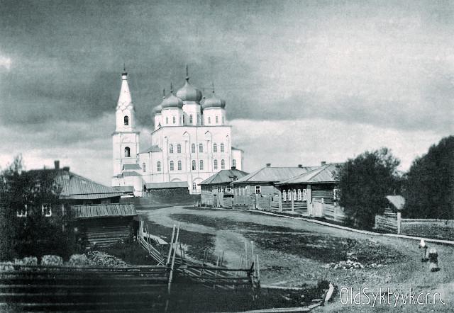 Собор святого Стефана Персмского в Сыктывкаре. Разрушен в 1932 году