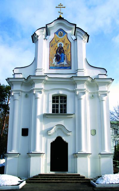 Явленский храм