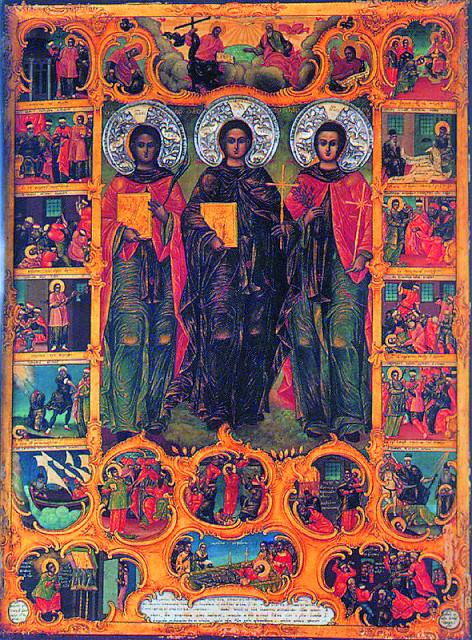 Житийная икона «Святые Акакий, Игнатий и Евфимий» из скита Иоанна Крестителя Иверского монастыря на Афоне (1818 г., иконописец Доси- фей, мон. из Сербии). Святой Акакий изображен держащим в правой руке икону «Воскресение Христово», а в левой руке – пальмовую ветвь. В левой части этой иконы расположено пять клейм со сценами его жития: Акакий открыто исповедует христи- анство при дворе властителя; приве- дение Акакия к властителю; мучение в тюрьме; причащение; отсечение головы. В 6-м клейме – перенесение мощей преподобномучеников Ака- кия, Игнатия и Евфимия на Афон.