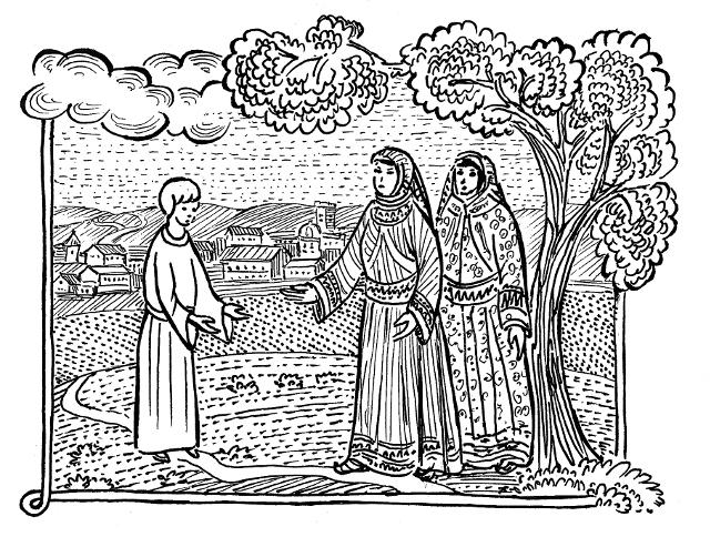 По дороге Афанасий встретил двух турчанок. Женщины проявили к нему участие и… предложили отречься от Христа